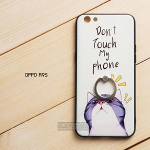 เคส OPPO R9s เคสขอบนิ่ม 3D TPU พิมพ์ลายนูน (ขอบดำ) + แหวนมือถือ แบบที่ 1 Don't Touch My Phone! (Cat)