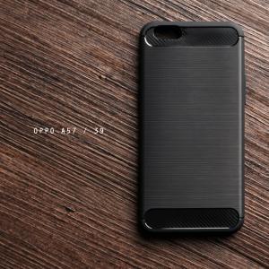 เคส OPPO A57 / A39 เคสนิ่มเกรดพรีเมี่ยม (Texture ลายโลหะขัด) กันลื่น ลดรอยนิ้วมือ สีดำ