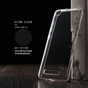 เคส Xiaomi Redmi 4A เคสนิ่ม ULTRA CLEAR พร้อมจุดขนาดเล็กป้องกันเคสติดกับตัวเครื่อง สีใส