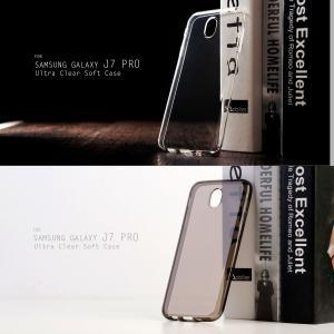 [ แพ็คคู่ ] เคส Samsung Galaxy J7 Pro (2017) เคสนิ่ม ULTRA CLEAR สีใสและดำใส