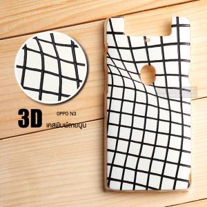 เคส OPPO N3 เคสแข็งพิมพ์ลาย 3 มิติ 3D แบบที่ 3
