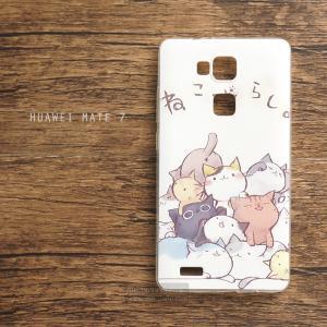 เคส Huawei Ascend Mate 7 เคสนิ่มพิมพ์ลายนูน สามมิติ 3D แบบ 4