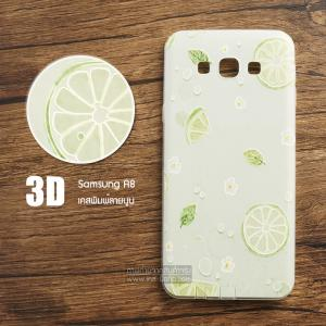 เคส Samsung Galaxy A8 เคสนิ่ม สกรีนลาย 3D สามมิติ แบบที่ 10