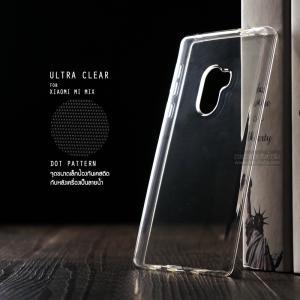 เคส Xiaomi Mi Mix เคสนิ่ม ULTRA CLEAR พร้อมจุดขนาดเล็กป้องกันเคสติดกับตัวเครื่อง สีใส
