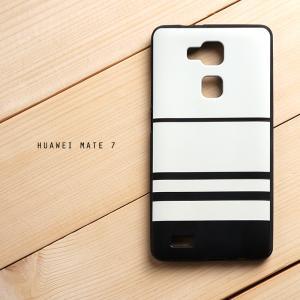 เคส Huawei Ascend Mate 7 เคสนิ่ม TPU พิมพ์ลายนูน 3D สามมิติ (Minimal Series) Black & White