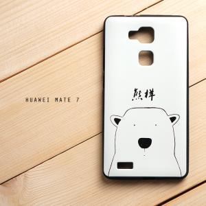 เคส Huawei Ascend Mate 7 เคสนิ่ม TPU พิมพ์ลายนูน 3D สามมิติ (Minimal Series) Bear