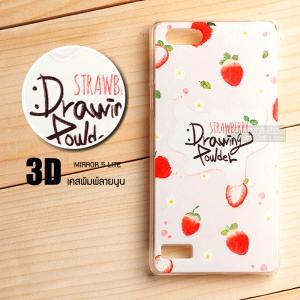 เคส OPPO Mirror 5 Lite / A33 เคสแข็ง พิมพ์ลาย 3D สามมิติ แบบที่ 7 Strawberry Drawing Powder