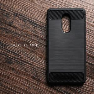 เคส Lenovo K6 Note เคสนิ่มเกรดพรีเมี่ยม (Texture ลายโลหะขัด) กันลื่น ลดรอยนิ้วมือ สีดำ