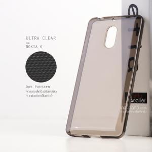 เคส Nokia 6 เคสนิ่ม ULTRA CLEAR พร้อมจุดขนาดเล็กป้องกันเคสติดกับตัวเครื่อง สีดำใส
