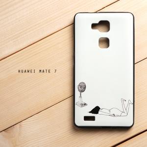 เคส Huawei Ascend Mate 7 เคสนิ่ม TPU พิมพ์ลายนูน 3D สามมิติ (Minimal Series) Summer Weekend