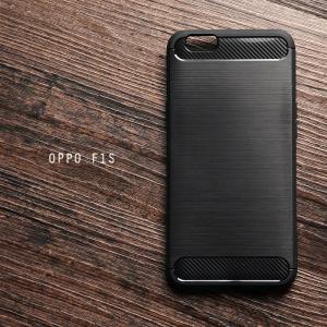 เคส OPPO F1s เคสนิ่มเกรดพรีเมี่ยม (Texture ลายโลหะขัด) กันลื่น ลดรอยนิ้วมือ สีดำ