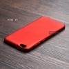 เคส Vivo V5 , V5s , V5 lite (Y67) เคสแข็งสีเรียบ คลุมขอบ 4 ด้าน สีแดง