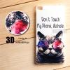 เคส Huawei P8 เคสนิ่ม TPU พิมพ์ลาย 3D แบบที่ 7 Don't Touch My Phone, Asshole.