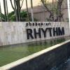 ขาย / เช่า condo Rhythm Phahon-Ari แบบ 2 ห้องนอน 1 ห้องน้ำ พื้นที่ 60 ตร.ม ชั้น 34 พร้อม fully furnished ขาย 7.8 ล้าน / เช่า 35,000 ต่อเดือน (พร้อมเช่ามิถุนายน58)