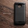 เคส Moto C Plus เคสนิ่มเกรดพรีเมี่ยม (Texture ลายโลหะขัด) กันลื่น ลดรอยนิ้วมือ สีดำ
