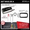 SET : MXS 25 A (MXS 25 + Bumper)