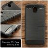 เคส Samsung Galaxy J5 Pro เคสนิ่มเกรดพรีเมี่ยม (Texture ลายโลหะขัด) กันลื่น ลดรอยนิ้วมือ สีดำ