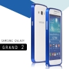 Bumper Samsung Galaxy Grand 2 กรอบกันกระแทก ขอบบั๊มเปอร์ (สีน้ำเงิน)