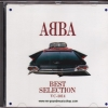 Abba - Best Selection