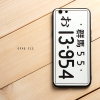 เคส OPPO F1s เคสนิ่ม TPU พิมพ์ลายนูน 3D สามมิติ (Minimal Series) License Plate