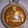 เหรียญไม้ขนุนแกะปัดทอง สมเด็จพุฒธาจารย์โตพรหมรังษี วัดสะตือ