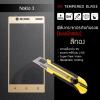 (มีกรอบ) กระจกนิรภัย-กันรอยแบบพิเศษ ขอบมน 2.5D Nokia 3 ความทนทานระดับ 9H สีทอง