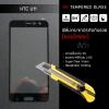 (มีกรอบ) กระจกนิรภัย-กันรอยแบบพิเศษ ขอบมน 2.5D HTC U11 ความทนทานระดับ 9H สีดำ