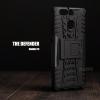 เคส Huawei P9 กรอบบั๊มเปอร์ กันกระแทก Defender (เป็นขาตั้งได้) สีดำ
