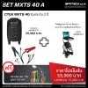 SET : MXTS 40 A (MXTS 40 + Trolley Pro)