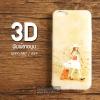 เคส OPPO A57 / A39 เคสนิ่มสกรีนลาย 3D ลายที่ 1