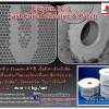 Epigen FC-1 Fast Cure Adhesive & Patch อีพ็อกซี่แห้งเร็ว เหมาะสำหรับใช้เป็นกาวติด, เคลือบหรือเชื่อมซ่อม กรณีฉุกเฉิน แห้งไว สามารถใช้ได้กับหลายพื้นผิว เช่น เหล็ก, สแตนเลส, คอนกรีต, ไม้ และ ไฟเบอร์กลาส โทร.084-7849490 มณีรัตน์(หลิน)