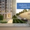 ให้เช่า คอนโด KnightsBridge skycity saphanmai ไนท์บริดจ์ สกายซิตี้ สะพานใหม่ 1 ห้องนอน