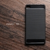 เคส Huawei P8 เคสนิ่มเกรดพรีเมี่ยม (Texture ลายโลหะขัด) กันลื่น ลดรอยนิ้วมือ สีดำ