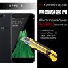 ฟิล์มกระจกนิรภัย-กันรอย OPPO R11 (แบบพิเศษ) 9H Tempered Glass ขอบมน 2.5D
