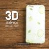 เคส OPPO A57 / A39 เคสนิ่มสกรีนลาย 3D ลายที่ 2