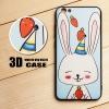 เคส Vivo V5 / V5s / V5 Lite เคสนิ่ม TPU พิมพ์ลาย 3D (ขอบดำ) แบบที่ 11 Rabbit with carrot