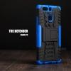 เคส Huawei P9 กรอบบั๊มเปอร์ กันกระแทก Defender (เป็นขาตั้งได้) สีน้ำเงิน