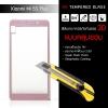 (มีกรอบ 3D แบบคลุมขอบ) กระจกนิรภัย-กันรอยแบบพิเศษ ขอบมน 2.5D ( Xiaomi MI 5S Plus ) ความทนทานระดับ 9H สีโรสโกลด์