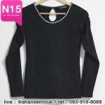 เสื้อดำ รหัส N15