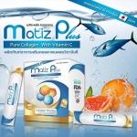 Matiz Plus Pure Collagen มาทิซ พลัส เพียว คอลลาเจน บรรจุ 15 ซอง ราคา 545 บาท ส่งฟรี