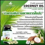 Coconut Oil Mermaid