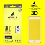 Gorilla Tempered Glass NEW 3D - ฟิลม์กระจกนิรภัย iPhone 7 Plus ( เต็มจอ ขอบโค้งพิเศษ )
