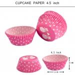 คัพเค้ก 4 ชั้น สีชมพูเข้ม ก้นเด็กน้อย 4.5 inch cupcake liner 172