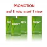 [PROMOTION] Chervy (เชอวี่) ซื้อ 3 แถม 1 ราคา 3,600 บาท ส่งฟรี