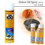 Dubor Oil Spray 600 ml (Release spray for greasing all moulds) ทำจากไขมันพืช
