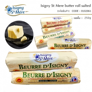 Isigny St Mere butter roll salted (เนยเค็ม) 250 g.