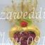 หัวใจปูนพ่นทองใส่ดอกบุหงาอบแห้ง thumbnail 3