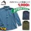 Field Core 4 WAY Stretch Shirt ( แขนสั้น และ แขนยาว ) thumbnail 5