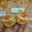 เงินจีนพ่นทอง thumbnail 3