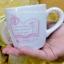 แก้วเซรามิคส์ สกรีนโลโก้ แพคเกจถุงผ้า thumbnail 1